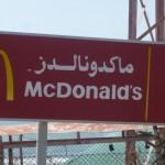 Marokkó túra onroad 41 Meki