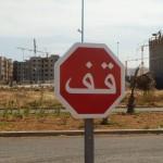 Marokkó túra onroad 48 STOP