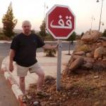 Marokkó túra onroad 70 Még egy STOP
