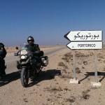 bamako nászút onroad 5_21