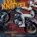 evel-knievel-motor-aukcio-onroad-4