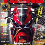V4-Honda-CBR1000RR-Onroad-1