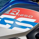 BMW-R1250GS-adatok-Onroad-1